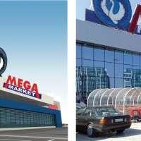 Rodic Mega Market